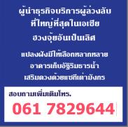 สุสานชลบุรี42899